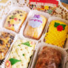 Customized loaf cakes by Salty Sugary